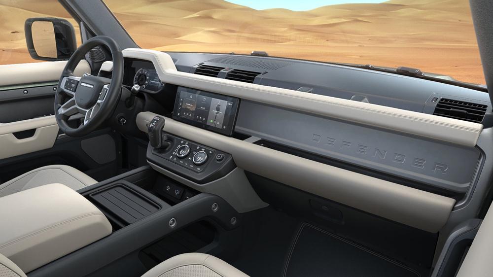 XXI зууны адал явдал эрэлхийлэгчдэд зориулсан шинэ үеийн Land Rover Defender (фото 2)