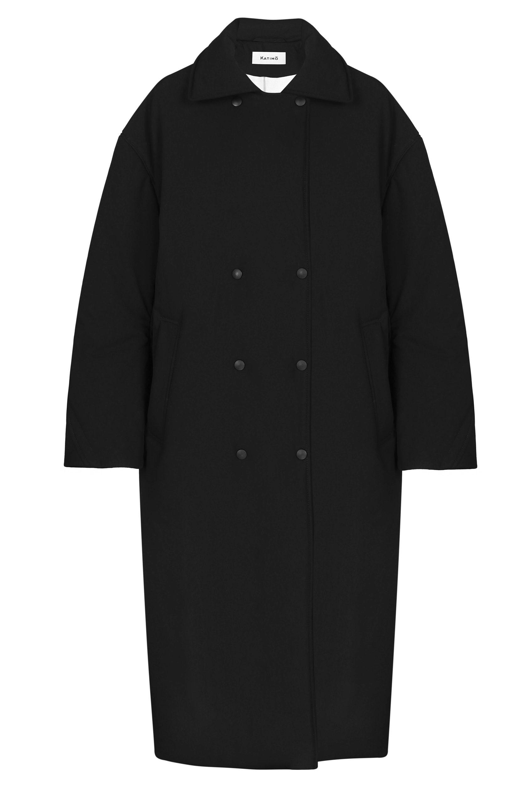 Өдөн курткаг загварчлах 3 арга (фото 12)