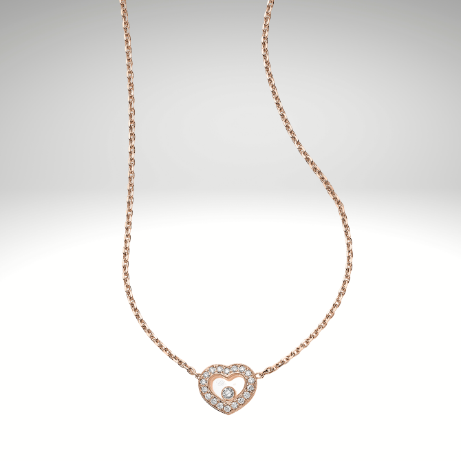 Chopard's Happy Diamonds collection features dreamy objects of affection (фото 8)