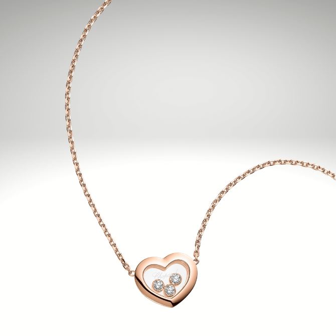 Chopard's Happy Diamonds collection features dreamy objects of affection (фото 6)