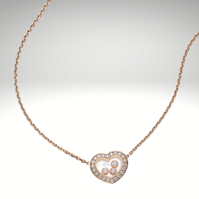 Chopard's Happy Diamonds collection features dreamy objects of affection (фото 2)