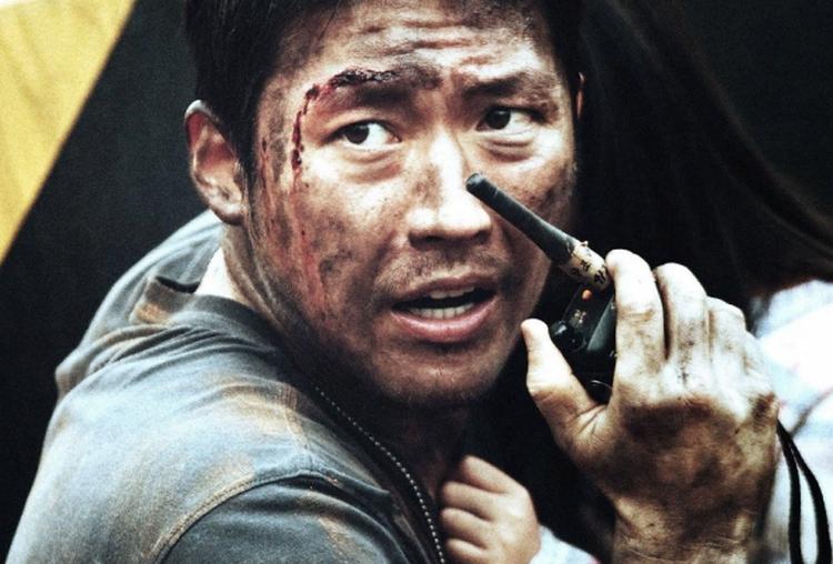 Вирус (Gamgi, 2013, реж. Ким Сон-су)