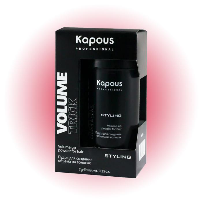 Пудра для создания объема на волосах Volumetrick, Kapous