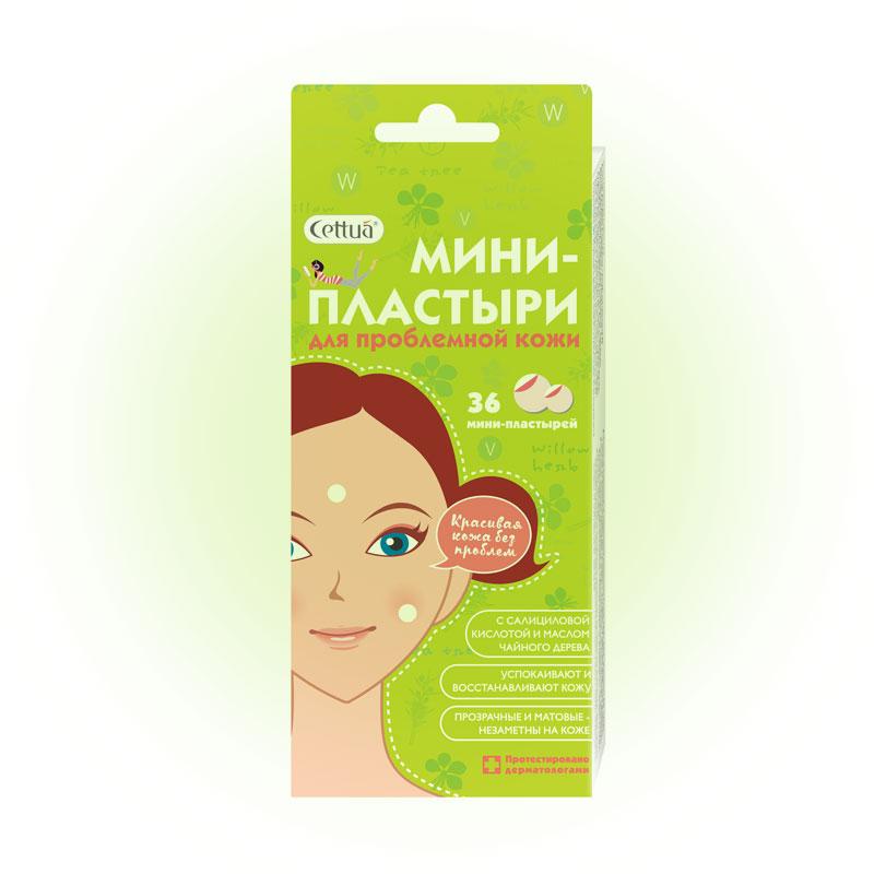 Мини-пластыри для проблемной кожи (36 шт.), Cettua
