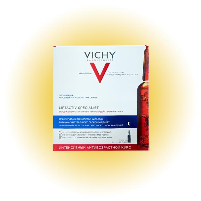 Сыворотка-пилинг ночного действия в ампулах Liftactiv Specialist Glyco-c, Vichy