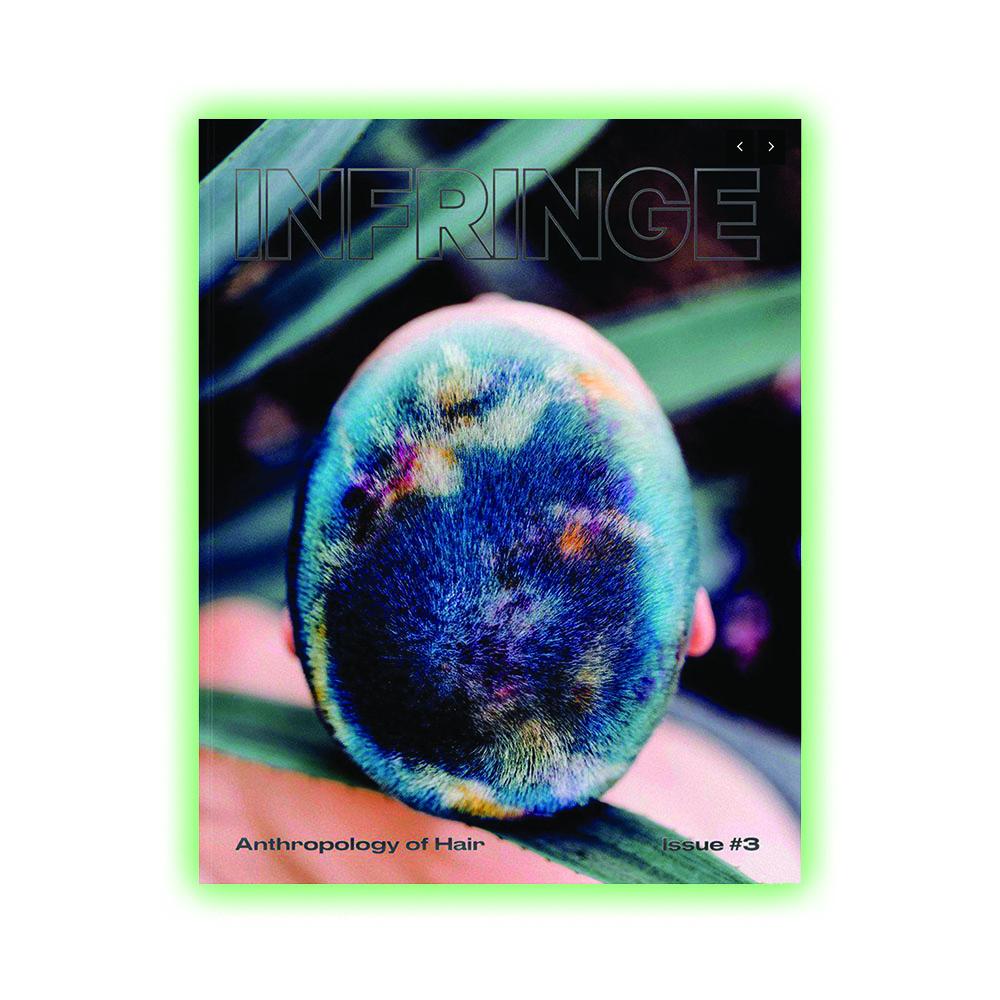 Журнал Infringe