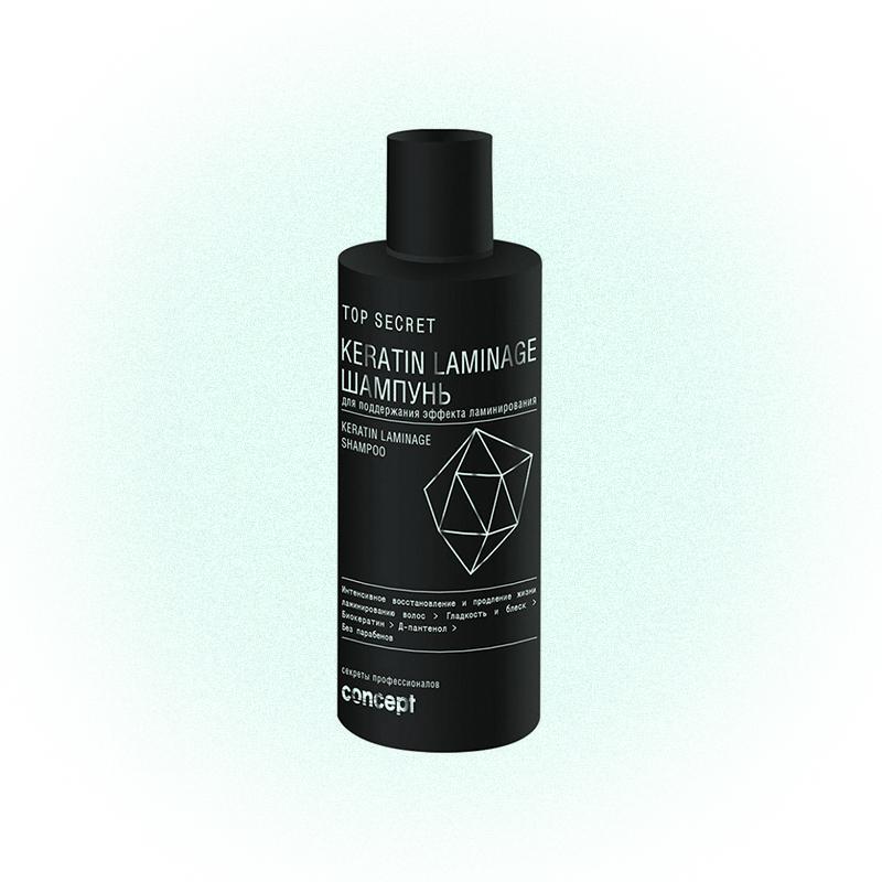 Шампунь для поддержания эффекта ламинирования Keratin Laminage, Concept