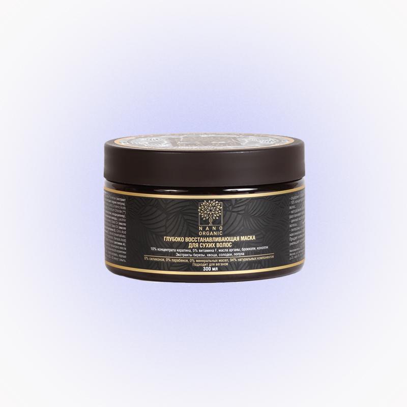 Глубоко восстанавливающая маска для сухих волос Nano Organic
