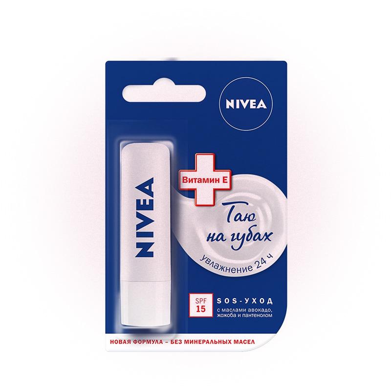 Бальзам для губ Nivea «Интенсивная защита»