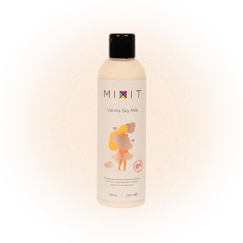 Мерцающее увлажняющее молочко для тела Vanilla Sky Milk, Mixit