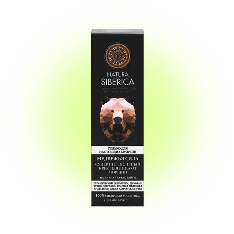 Суперинтенсивный крем от морщин «Медвежья сила», Natura Siberica