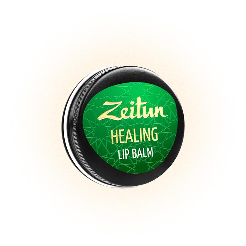 Восстанавливающий Healing Lip Balm, Zeitun
