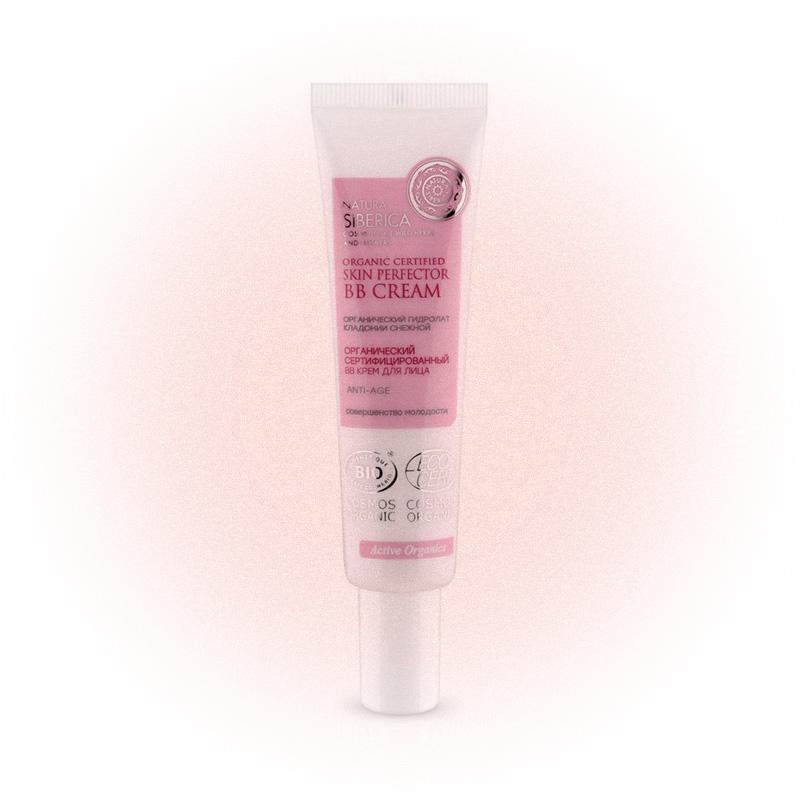 Skin Perfector BB-cream, Natura Siberica