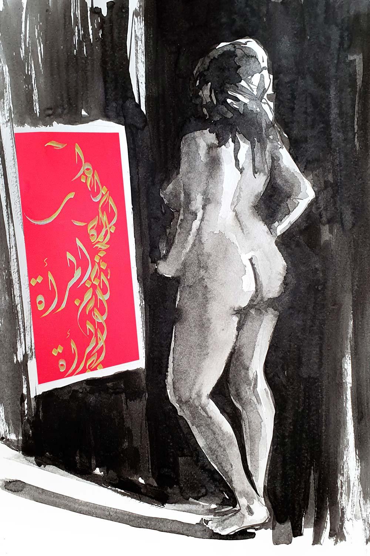 Иллюстрация Аси Дыро