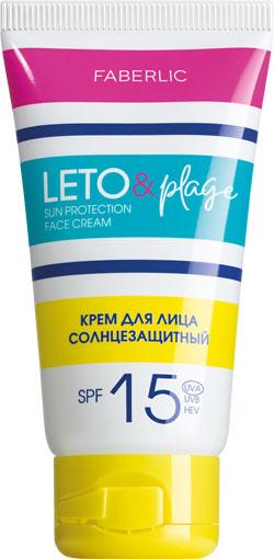 Крем для лица солнцезащитный SPF 15 Leto&Plage, Faberlic