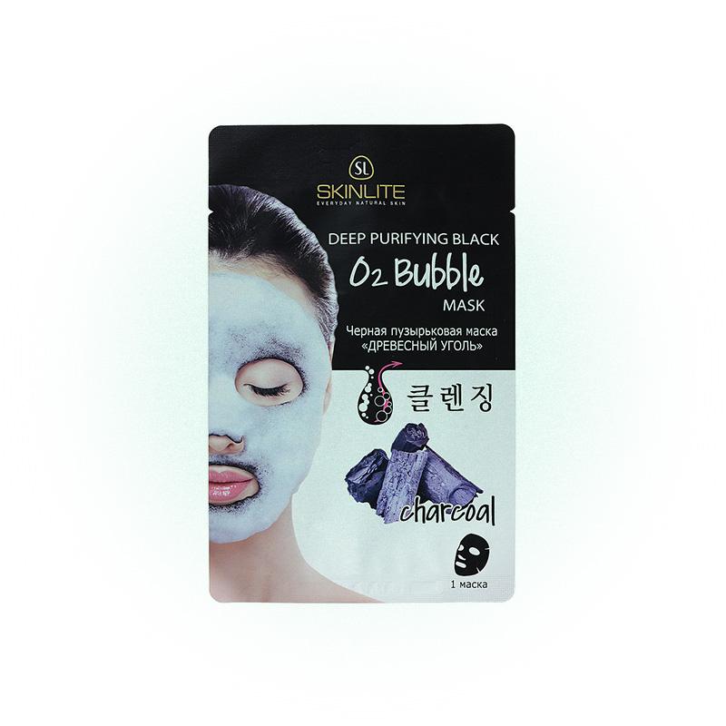 Черная пузырьковая маска Skinlite Древесный уголь