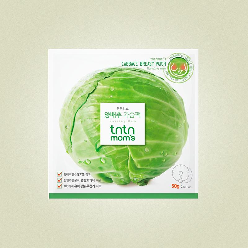 Патчи для груди для кормящих мам Cabbage Breast Patch, Tntn Mom's