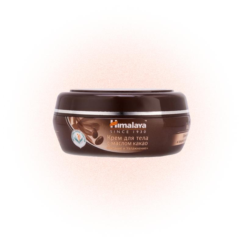 Крем для тела с маслом какао Himalaya Herbals