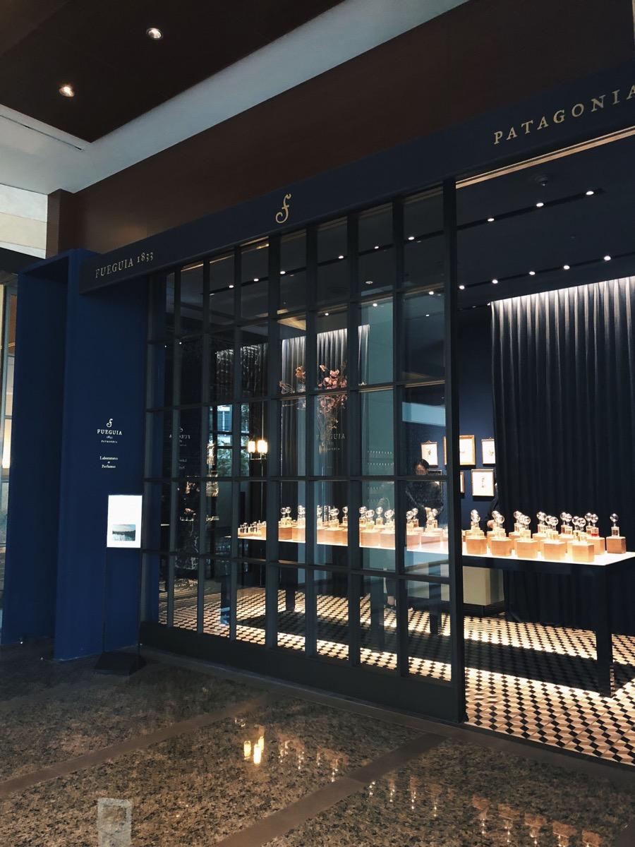 Музей Shiseido в Японии