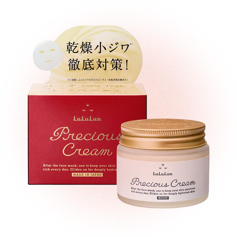Увлажняющий крем LULULUN precious cream