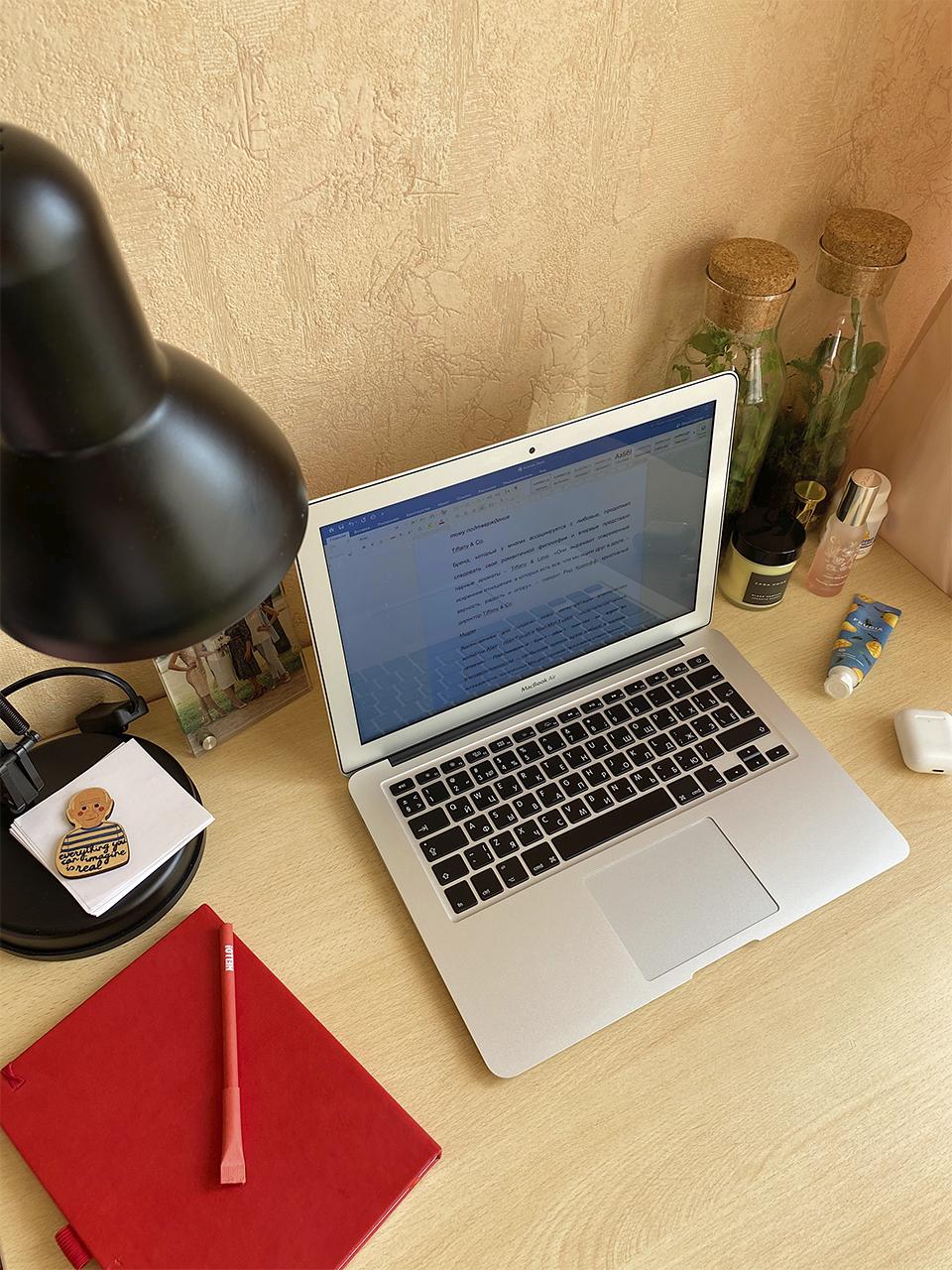Рабочий стол Анны Федюниной