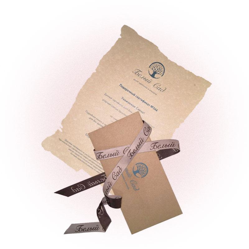 Подарочный сертификат Центр здоровья и красоты «Белый Сад»