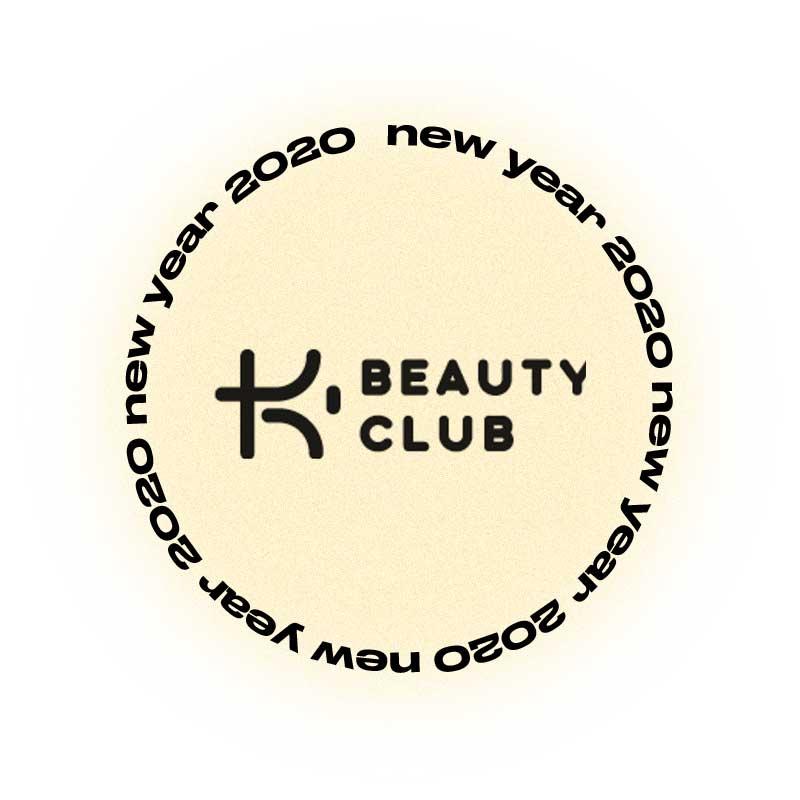 Акции Korean Beauty Club