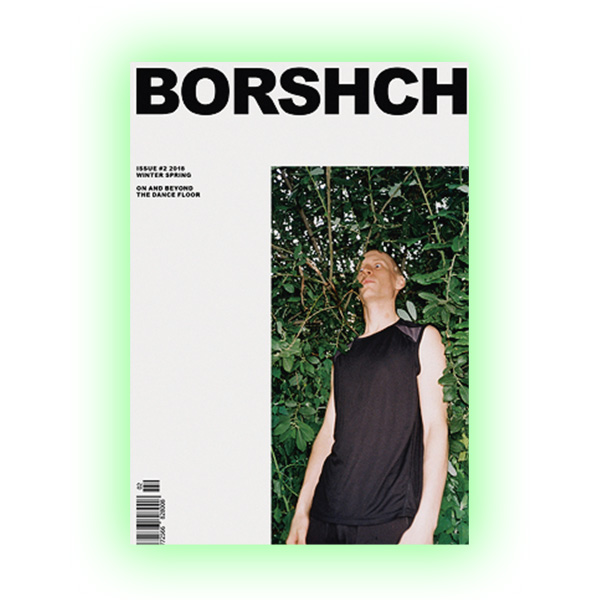 Borshch, Германия