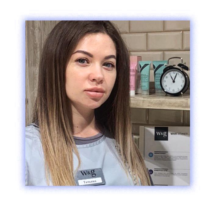 Татьяна Фурман