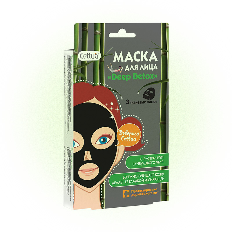 Маска для лица Deep Detox с экстрактом бамбукового угля, Cettua
