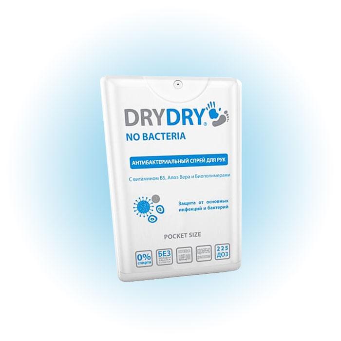 Антибактериальный спрей No Bacteria, Dry Dry