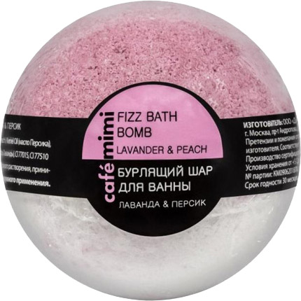 Бурлящий шар для ванны Lavender&Peach, Café Mimi
