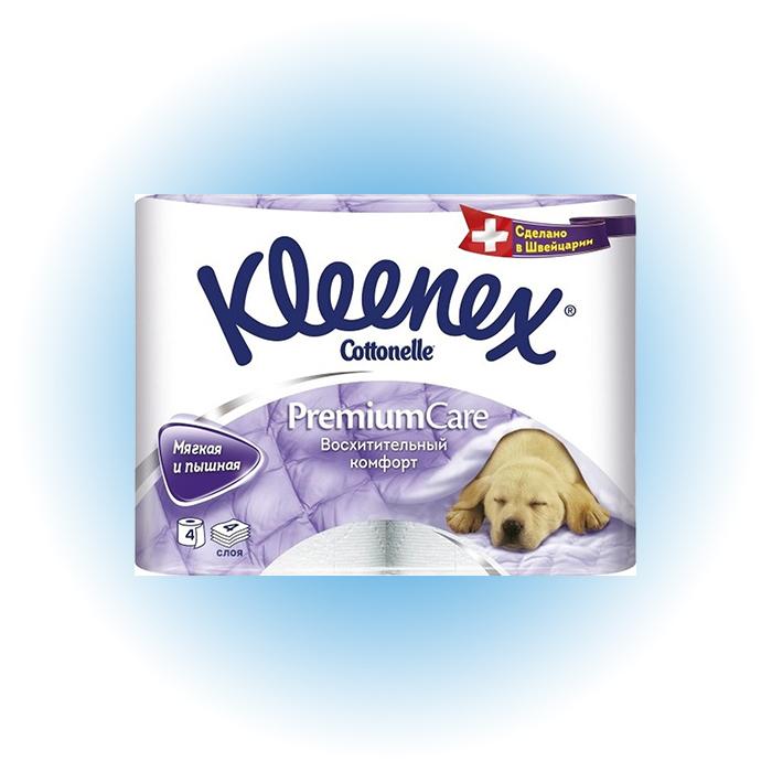 Туалетная бумага четырехслойная, Kleenex