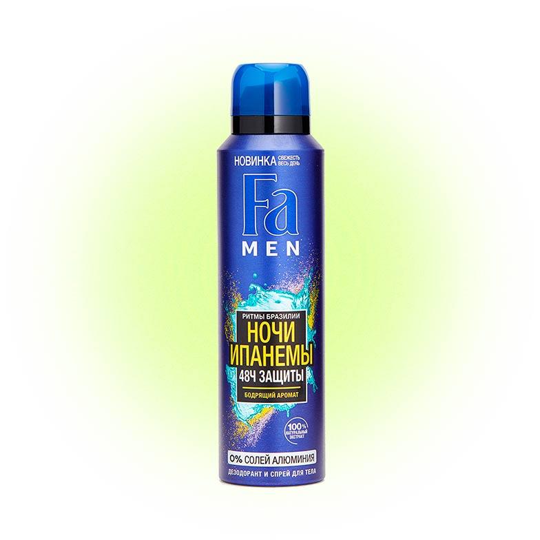 Дезодорант-спрей «Ночи Ипанемы», Fa