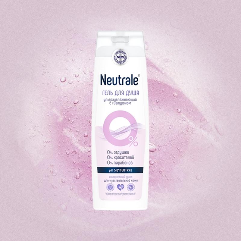 Увлажняющий гель для душа Neutrale