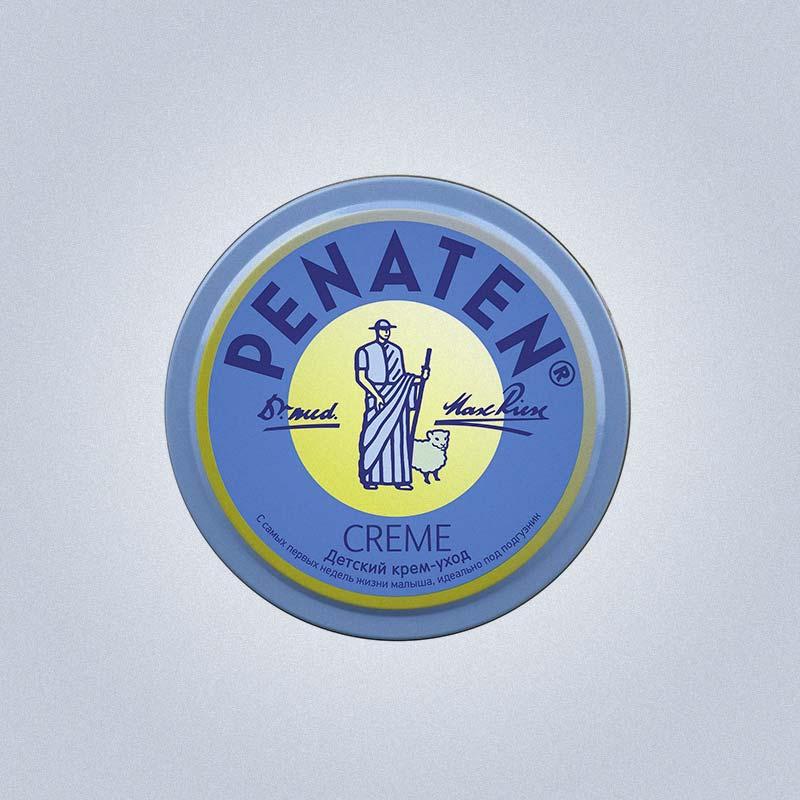 Крем-уход, Penaten