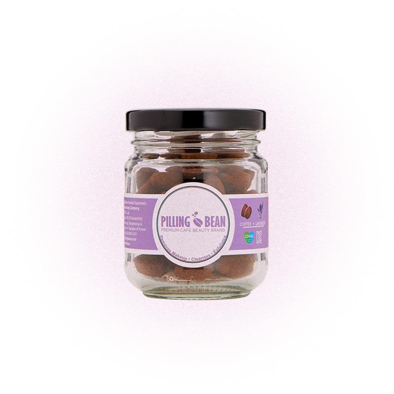 Кофейный скраб с лавандой Coffee Scrub Cleanser Lavender, Pilling Bean
