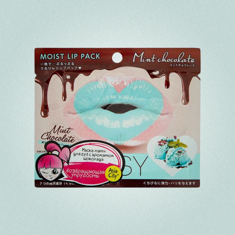 Гидрогелевая маска-патч для губ «Мятный шоколад», Sun Smile